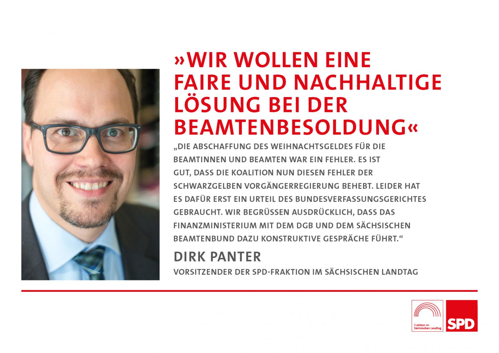 panter_beamte