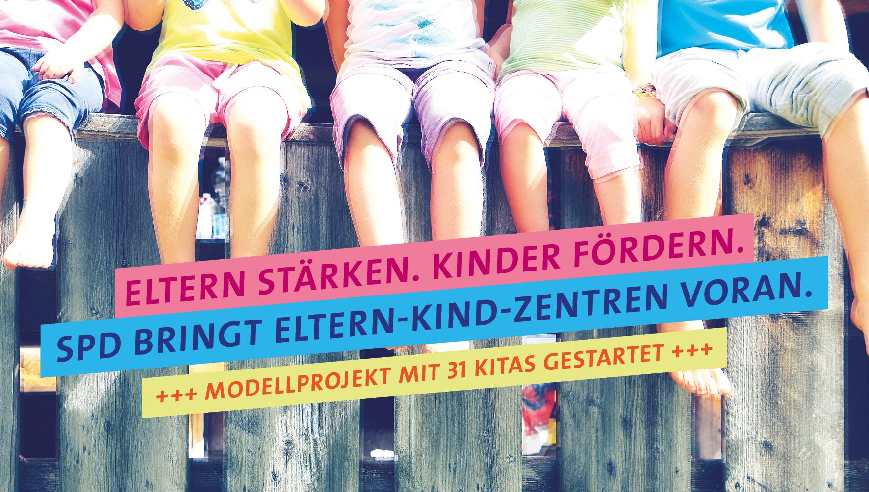 Eltern stärken, Kinder fördern: SPD bringt Eltern-Kind-Zentren voran